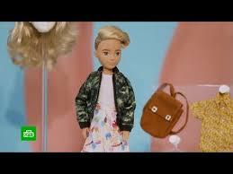 <b>Mattel</b> выпустила бесполую Барби - YouTube