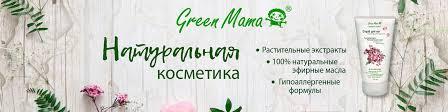 <b>Green Mama</b> | ВКонтакте