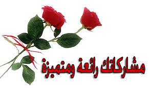 النصوص التشريعية و التنظيمية المتعلقة بالأرشيف الوطني الجزائري Images?q=tbn:ANd9GcSljUd7i1Vtg6H1e8Ey1hC47EcIrCTjtdppP-nfTqgUgYjIzwWi