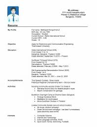 breakupus prepossessing student resume my resume by marissa high school student resume examples awesome professional association of resume writers and career coaches also action words for a resume