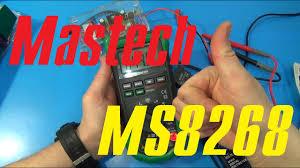 ОФИГЕННЫЙ <b>мультиметр Mastech</b> MS8268 с Aliexpress - YouTube