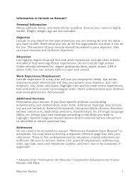 references in resume or cover letter cipanewsletter cover letter sample of resume reference page sample resume