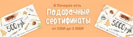«Почерк» — магазин для художников   <b>Художественные</b> ...