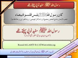 islamic wallpapers free download plz share islamic links hadees e pak in urdu islamic wallpapers free download plz share islamic links hadees e pak in ahades 7 hadees free