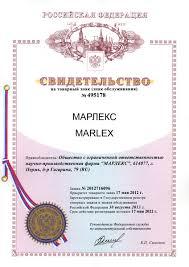 МАРЛЕКС - представитель dormakaba (<b>DORMA</b>), effeff, ABLOY в ...
