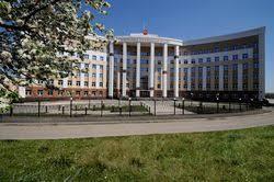 Арбитражный суд <b>Пензенской области</b>: Официальный сайт