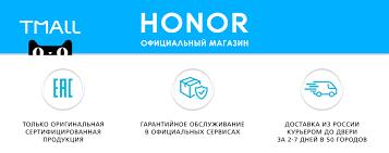 Фитнес-трекер <b>HONOR Band</b> 5, купить по цене 2990 руб с ...
