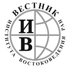 Untitled - Институт востоковедения РАН