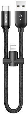 Купить кабель <b>Baseus</b> U-<b>shaped</b> USB-A to USB-<b>C</b>/Lightning ...