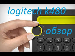 видеообзор <b>клавиатуры logitech k480</b> - YouTube
