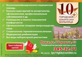 Минский курьер №148