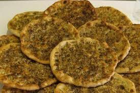 مناقيش الزعتر الشهية على الطريقة الشامية   thyme  Pies