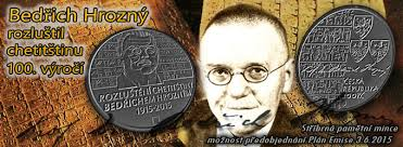 Image result for bedřich hrozný