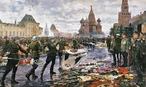 Картинки по запросу День Победы!