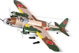 <b>Конструктор COBI</b> Самолет Nakajima Ki-49 Helen Donryu COBI ...