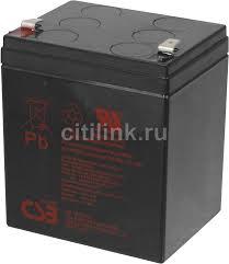 Купить Батарея для <b>ИБП CSB</b> HR 1221W F2 в интернет ...