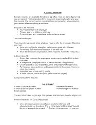 define resume objective template define resume objective