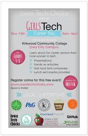girls tech career day branding denver website development poster