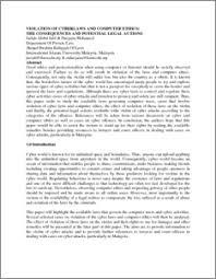 computer ethics essay computer ethics