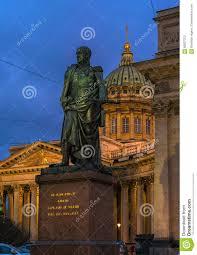 estatua de barklay de tolli y catedral de kaz aacute n foto de estatua 1837 de barklay de tolli y catedral de kazaacuten