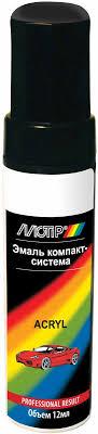 """<b>Эмаль</b> акриловая <b>Motip</b> """"Lada"""", цвет: баклажан, <b>12 мл</b> 107 <b>12ml</b> ..."""