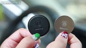 Магнитный алюминиевый <b>держатель Baseus Small Ears</b> Series ...