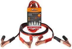 Запчасть SA20008S - Купить электропроводка в Санкт ...