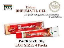Травяные лекарства Dabur болей болей и смолы | eBay