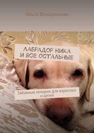 Издатель Издательские решения