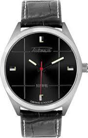 Купить женские <b>часы</b> наручные <b>Ракета</b> - цены на <b>часы</b> на сайте ...
