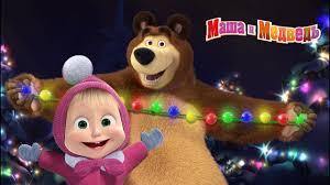 Маша и Медведь - Новогодний концерт Сборник песен про зиму ...