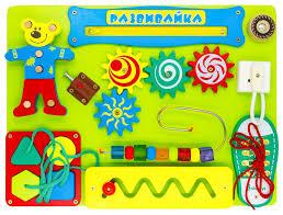 Купить развивающая игрушка <b>Alatoys Бизиборд Развивайка</b> ...