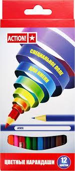 <b>Набор цветных карандашей Action</b>!, трехганные, 12 цветов
