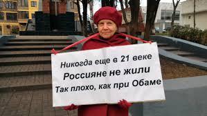 К концу 2019 года резервный фонд будет израсходован полностью, - глава Минфина РФ - Цензор.НЕТ 6642