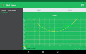 apk mathematics from algebra to towers for android apk mathematics from algebra to towers for android