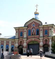 Картинки по запросу почаевский скит фото