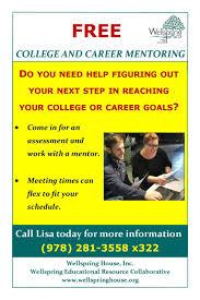 career mentoring call today goodmorninggloucester werc student recruitment postcard spring 2017 final