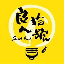 良人拾號Smart Food