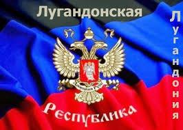 Кандидата в депутаты Констанчука обстреляли из гранатометов под Луганском - Цензор.НЕТ 6305
