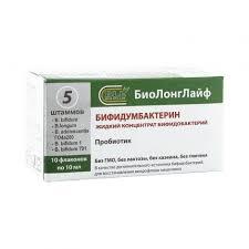 Бифидумбактерин (<b>жидкий концентрат</b> бифидобактерий) 10мл ...