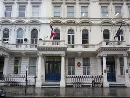 Image result for photos Embassy of the Republic of Senegal 39 Marloes Road, london
