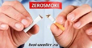 Zerosmoke биомагниты <b>от курения</b>. Отзывы и цена на Zerosmoke ...