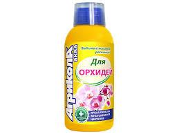 <b>Удобрение АГРИКОЛА</b> Аква для комнатных <b>орхидей</b> 250 мл ...
