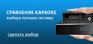 <b>Напольная акустика</b>