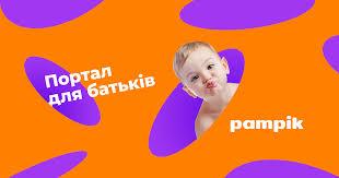 <b>Цепочки для пустышки</b> | | Интернет магазин детских товаров в ...