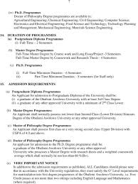 application for admission into full time and part time science and technology technology planning and management mechanical engineering materials science engineering