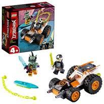 <b>LEGO Ninjago</b> 71708 <b>Конструктор</b> ЛЕГО Ниндзяго <b>Киберрынок</b>