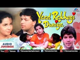 Image result for film(Yaad Rakhegi Duniya)(1992)