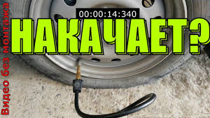 Автокомпрессор <b>Беркут</b> Реальный отзыв Autocompressor <b>Berkut</b> ...