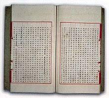 <b>Энциклопедия</b> — Википедия